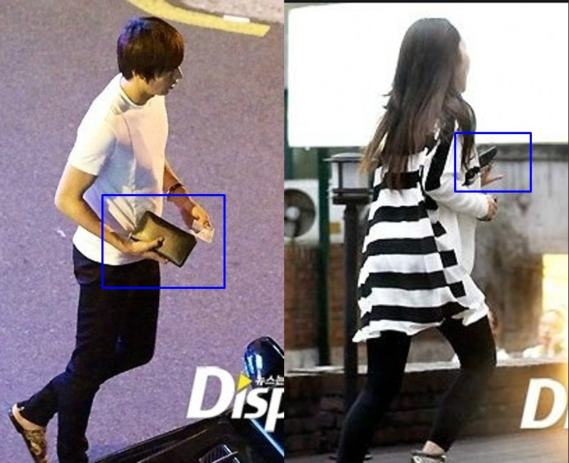 lee min ho and park min young officially dating